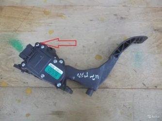 Электронная педаль газа поло седан